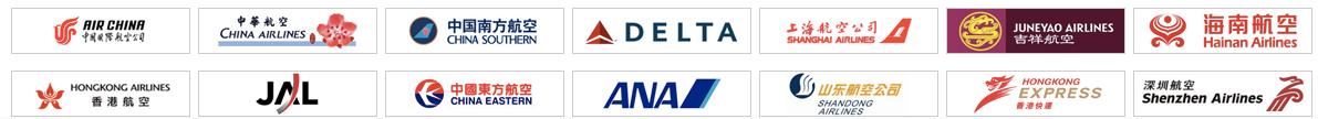Ctripで座席指定ができる航空会社