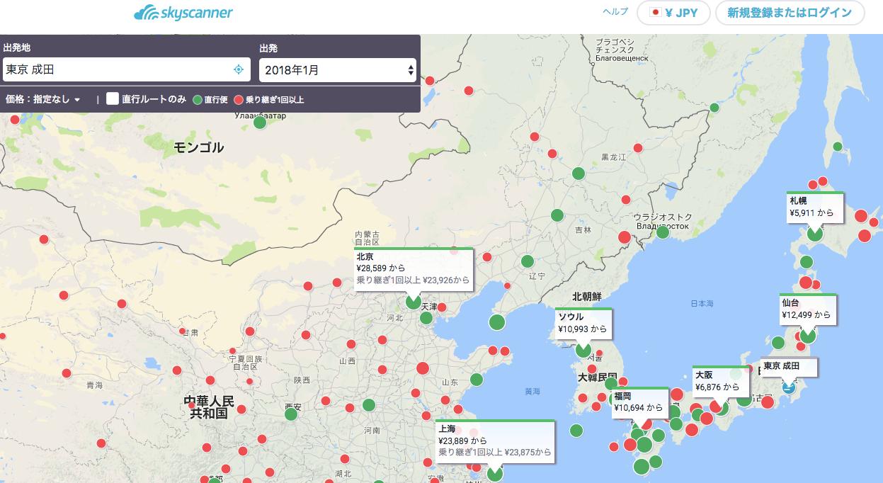スカイスキャナーの地図検索機能