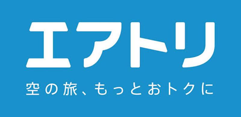 エアトリ のロゴ