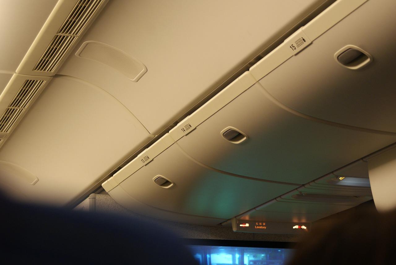 etourの座席指定方法