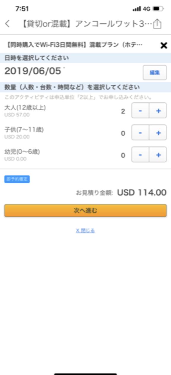 VELTRAのアプリ