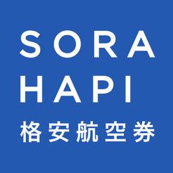 ソラハピのロゴ