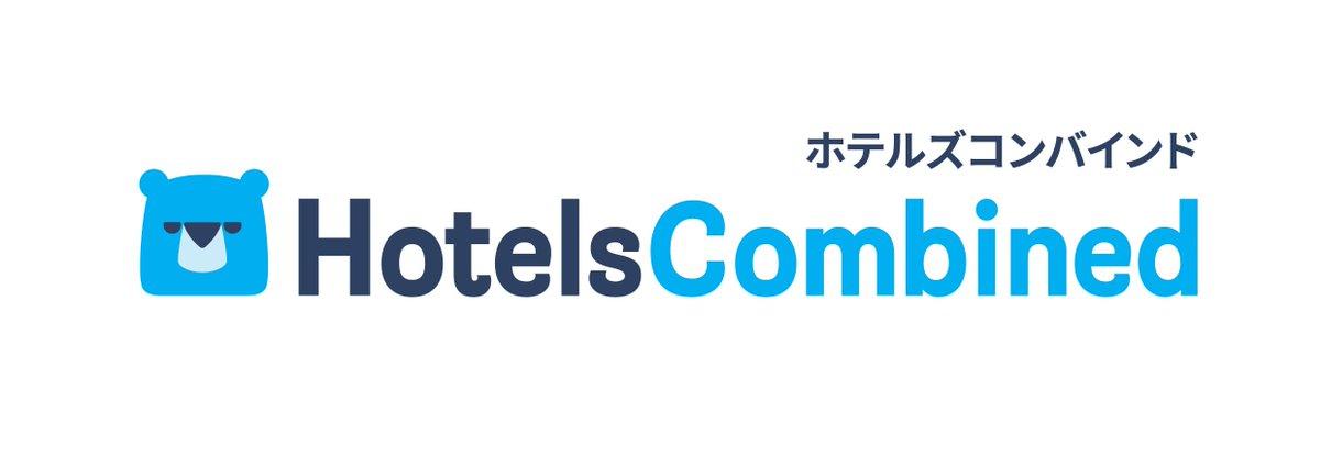 ホテルズコンバインド(HotelsCombined)のロゴ