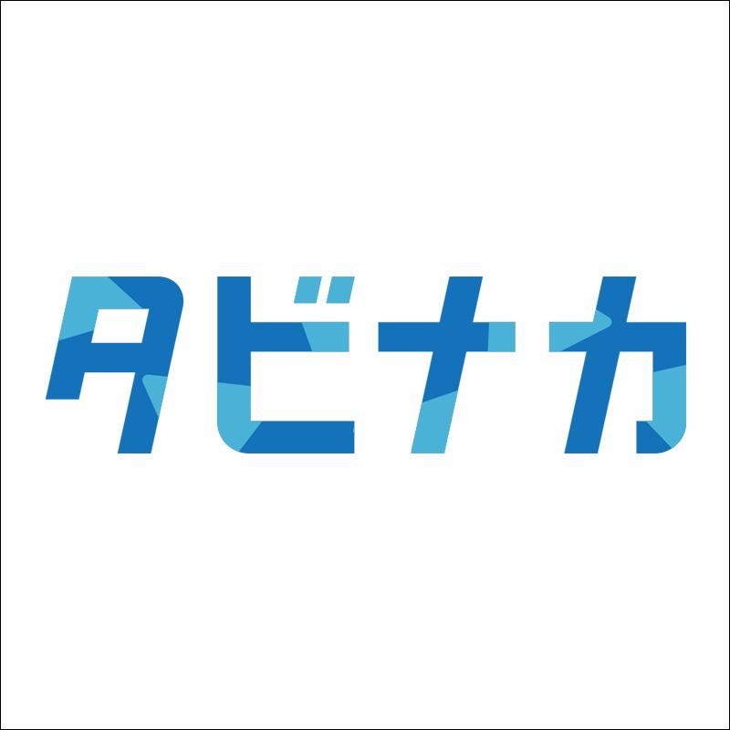 タビナカのロゴ
