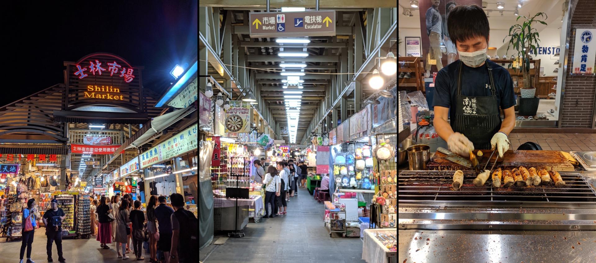 タビナカの台湾オプショナルツアーで訪れた士林市場(夜市)の様子